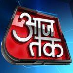 Aaj Tak Logo